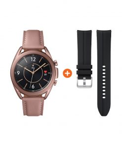 Samsung Galaxy Watch3 Goud 41 mm + Siliconen Bandje Zwart 20mm